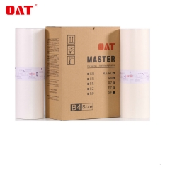 Master film of B4 Ricoh/Gesteter series