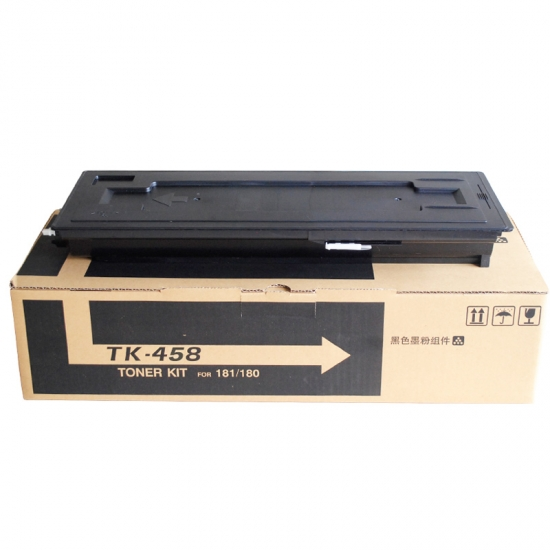 Kyocera TK-458 toner cartridge