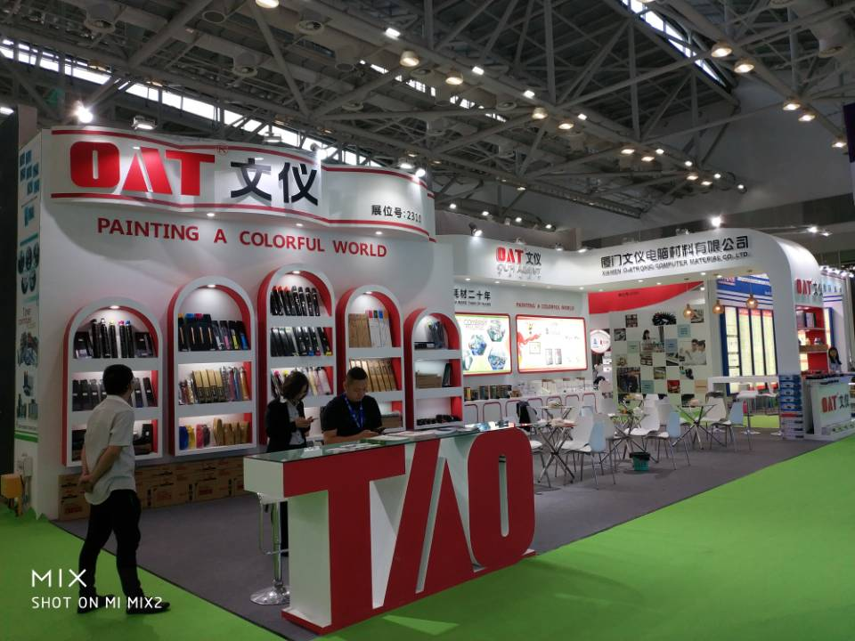 Remax World Expo Zhuhai 2019, Booth 2315, Welcome To Visit Us